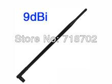 popular 9dbi wifi antenna