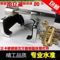 Car anti-theft lock car lock steering  alarm lock