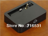 10pcs/lot New arrive Dock Charging with Audio frequency Cradle bracket for  Iphone 5 5G