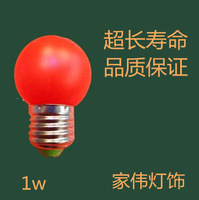 10PCS/lot Led red light bulb lantern small night light decoration bulb table lamp e27 b22