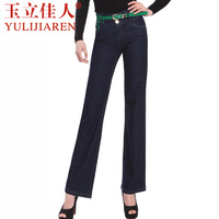 Pants 2013 autumn plus size jeans fashion loose women's long trousers 88060