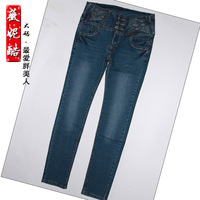 Thin jeans female mm jeans plus size plus size high waist female trousers