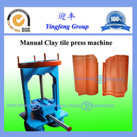 Hot selling ,handmade press tile making machine