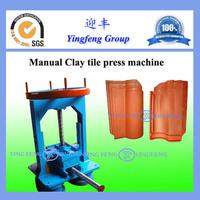 Hot selling ,handmade press tile making machine