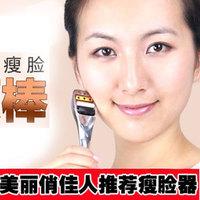 Jcode firming germanium face-lift beauty stick germanium titanium beauty stick