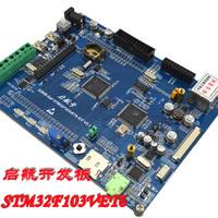 "Development board ARM Crotex-M3 STM32F103VET6 board+3.2""TFT LCD Module+MP3+CAN+485+Internet,support Wireless"
