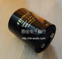 M-tubecap tube amplifier pp capacitor 200uf 550v mcap m-cap
