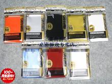 10Packs/lot (500pcs) Board games card sleeves card protector free shipping(China (Mainland))