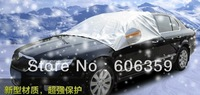 Car cover/prevent snow & cream & frostbite & anti-icing/can be used the car's glasses/size 2XL for the business purpose vehicle