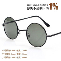 Free shipping Vintage circle prince mirror trend sunglasses male women's sunglasses star style sunglasses brand