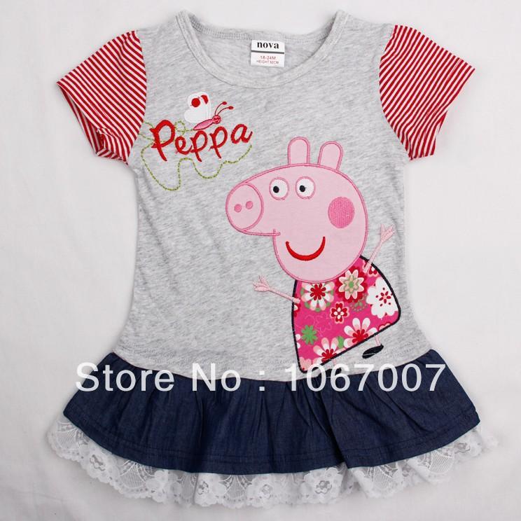 Cute Pig Logo Embroidery Cute Pig Logo