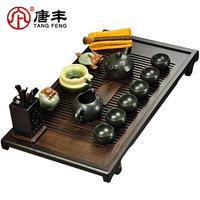 Kung fu tea purple cup combination parts set calamander solid wood tea tray set tf-1314