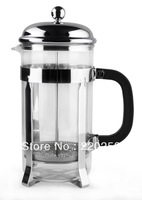 8-cup 1L free shipping,La cafetiere  heat resistance glass ,nespresso coffee french press,coffee maker tea  infuser