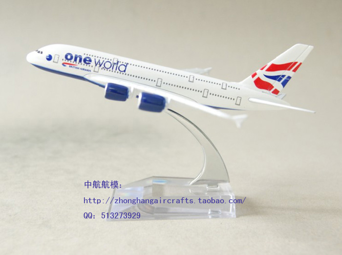 British Airways plane model A380-800 16cm Universe solid alloy model aircraft in the Air vehicles gift toys(China (Mainland))