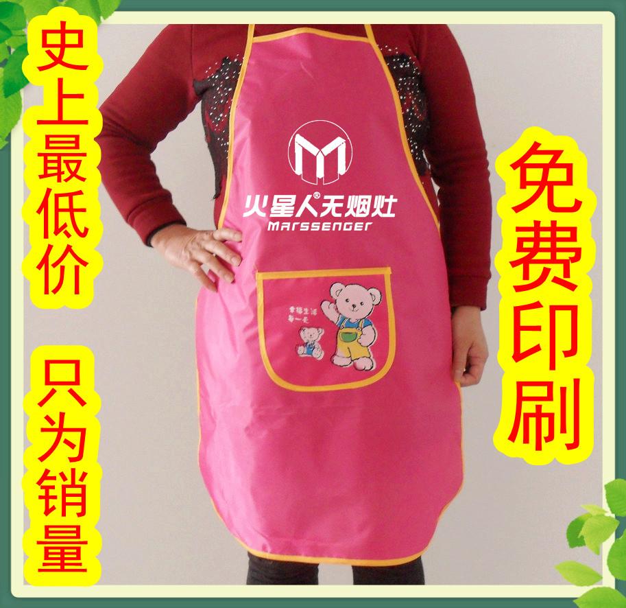 Printing apron customize waterproof work aprons cute aprons kitchen apron(China (Mainland))