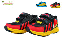 The 2013 winter children travel shoes boys sports shoes warm and comfortable shoes children shoes 31-36 code
