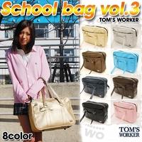 free shipping TOM'S WORKER fashion girls handbags PU champagne purse multifunction shopping bags work bag student shoulder bags