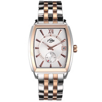 Table business casual pointer steel strip automatic machinery male watch gm0916rt-1