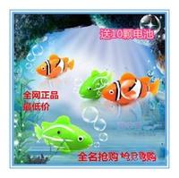 Swimming fish toys intelligent machines electronic pet fish