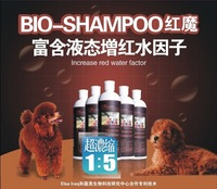 Top bio red poodle shampoo high efficiency red dog bath 500ml teddy bath