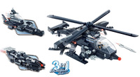 Invisible compatible  building blocks child toy Stealth helicopter