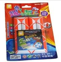 Multicolour myvatn 24 plastic ruler new type magicaf magic cube shaped