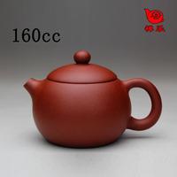 Yixing teapot handmade ore rinsible mud xi shi pot 160cc