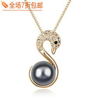 Female fashion sparkling crystal diamond pearl pendant necklace popular zirconium diamond sweater  Free shipping