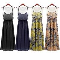 (SHSH) 2014  Summer  women faux t wo piece Dress fashion slim spaghetti strap vest full dress