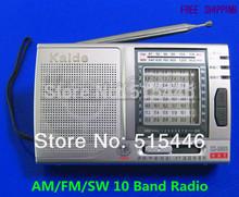 6pcs/lot NEW  Portable AM FM SW 10 Band Shortwave Radio World Receiver