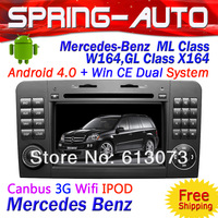 "FREESHIPPING 2 Din 7"" Android 4.0 Dual Car PC Multimedia For Mercedes-Benz ML/GL ML300/GL350 7"" 3g Wifi Bluetooth IPOD Canbus"