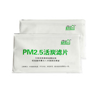 AIRMAIL N95 FACE MASK Meijia pm2.5 masks live charcoal filter activated carbon filter 4 air granules