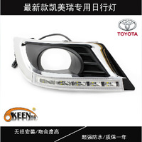 Car-Specific LED DRL 2010-2011 Toyota Camry Daytime Running Light Free Shipping