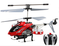 DFD F103 4-Channel RC Avatar Dragon Flighter Aircraft with Built-in Gyroscope