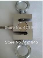 High precision S pull pressure sensor s tension sensor pressure sensor weighing sensor FREE SHIPPING
