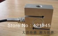 The s sensor pull pressure sensor tension sensor weighing sensor  Range : 0-5T 0-3T 0-300KG 0-2T free shipping