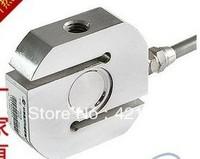 S type pull pressure sensor, weighing sensor, 1KG 5KG 20KG 50KG, 100KG FREE SHIIPPING