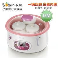 Free shipping Bear bear ddz-125ta slow cooker pot ceramic liner water-resisting porridge pot