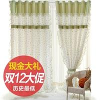 Small mushroom rustic green curtain customize child curtain fabric