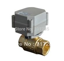 actuator controller price