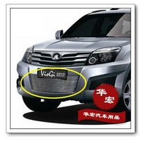 Great wall HAVAL Hover H3 Aluminum alloy Racing Grills adornment,air intake grid,radiator,outlet,car grills