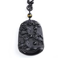 Obsidian pendant zodiac dog mascot