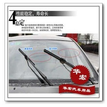 auto rubber products promotion
