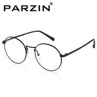 Parson glasses circle vintage plain mirror eyeglasses frame glasses frame myopia glasses frames