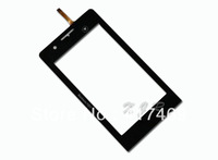 Black Touch Screen Digitizer For Philips X703  Free shipping