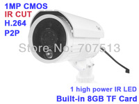 Outdoor 720P Waterproof IP66 Network 1.0MP HD CCTV Camera P2P Plug Play built in 8G SD CARD