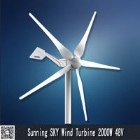 SKY 2000W magnetic generator solar power system