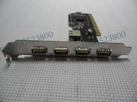 5-Port High Speed USB 2.0 PCI Controller Card Chip (4+1)