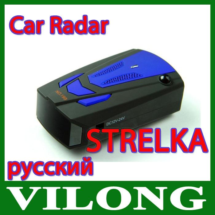 NEW 2014 STRELKA-v7 car radar Car Anti Radar Detector 16 Band Anti-Police Radar Detector Laser VG-2 V7 model LED display(China (Mainland))