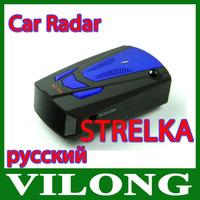 NEW 2014 STRELKA-v7 car radar Car Anti Radar Detector  16 Band Anti-Police Radar Detector  Laser VG-2 V7 model LED display